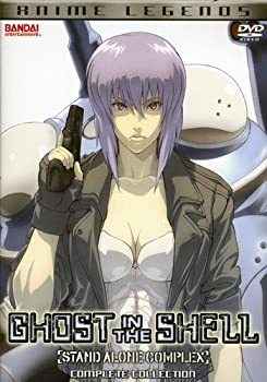 Ghost in the Shell: Stand Alone Complex Complete Collection on DVD