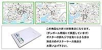 「都市部路線図ミニ 3枚セット」 (関東、東海、関西) B3ミニサイズ(四つ折り封筒発送) 漢字表示路線図 ビジネスに 【路線図屋】