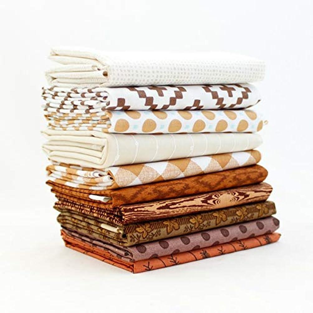 Southern Fabric Brown Fat Quarter Bundle (10 pcs) - Mixed Designers 18 x 21 inches (45.72cm x 53.34cm) Fabric cuts DIY Quilt Fabric
