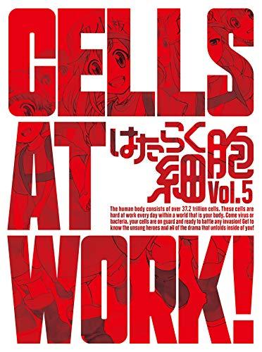 はたらく細胞 5(完全生産限定版) [DVD]