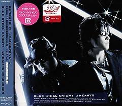 BLUE STEEL KNIGHT