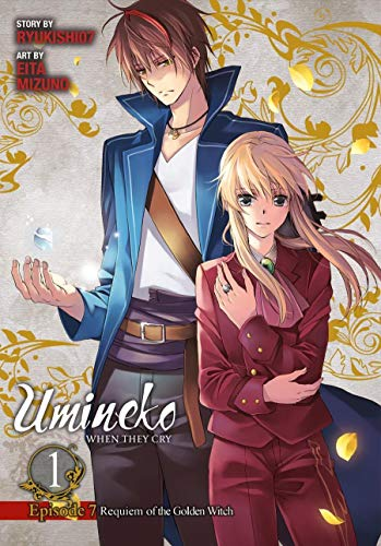 Umineko WHEN THEY CRY Episode 7: Requiem of the Golden Witch Vol. 1 (English Edition)