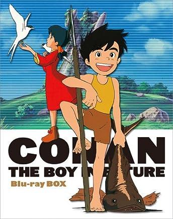 未来少年コナン Blu-rayボックス