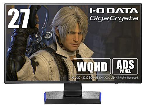 I-O DATA ゲーミングモニター 27インチ GigaCrysta RPG向き WQHD ADS HDMI×3 DP×1 リモコン付 高さ調整 回...