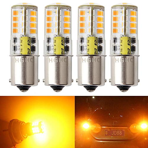 BA15S 1156 Amber yellow led bulb, 5W AC/DC12V 1141 Single Contact Base, 35W halogen bulb replacement, for Car Back Up Lights, Tail Lamp, Turn Signal Lights (Pack of 4)