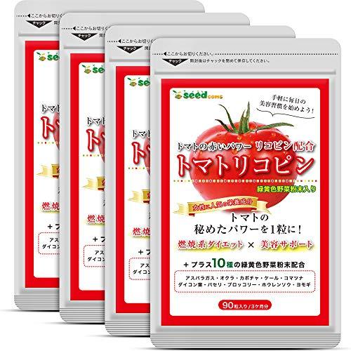 シードコムス トマトリコピン サプリメント 美容 健康 ダイエット 緑黄色野菜 葉酸 カロテン カリウム ビオチン ルテイン ビタミンc カルシウム 鉄分 (約12ヶ月分)