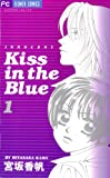 Kiss in the Blue(1) (フラワーコミックス)