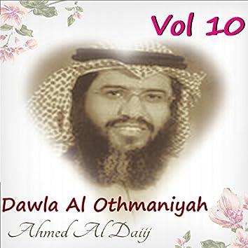 Dawla Al Othmaniyah Vol. 10 (Quran)