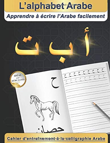 L'alphabet Arabe : Apprendre à écrire l'Arabe facilement | Idéal pour débutants | Cahier d'entraînement à la calligraphie Arabe