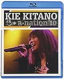 想 + a-nation'10[Blu-ray/ブルーレイ]
