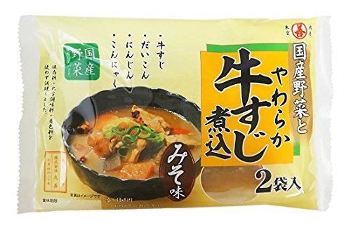 丸善 国産野菜とやわらか牛すじ煮込 みそ味(2袋) 360g×3袋