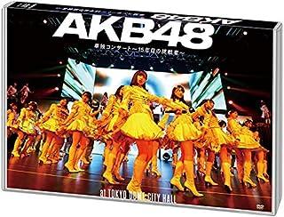 【DVD】AKB48単独コンサート~15年目の挑戦者~ 通常ジャケットver.