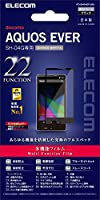 ELECOM AQUOS EVER SH-04G 液晶保護フィルム フルスペック ブラック PD-SH04GFLMU