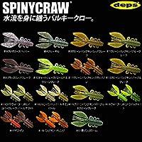 deps deps/デプス SPINY CRAW/スパイニークロー 3.5inch 【2】 #118パンプキンオレンジ 8本入