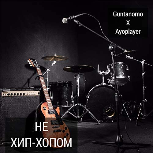 GuntanoMo & Ayoplayer