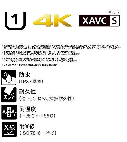 ソニー(ソニー)microSDHCカード32GBClass10UHS-I対応SDカードアダプタ付属SR-32UY2A[国内正規品]