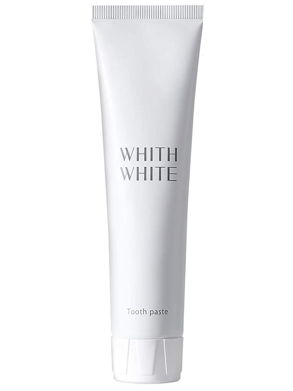 成熟したオプション葉ホワイトニング 歯磨き粉 フィス ホワイト 医薬部外品 薬用 歯磨き 【 歯周病 口臭予防 フッ素 キシリトール 配合 】「 歯 を 白く する はみがき粉 」「 子供 にも使える 大人 こども 日本製 120g 」