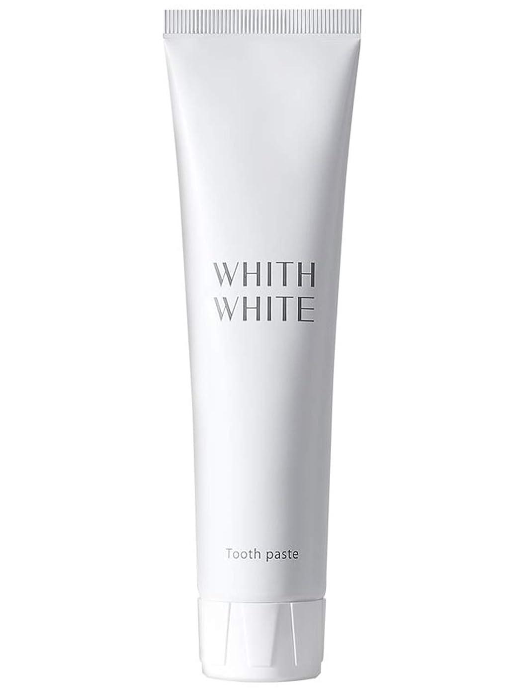 典型的な草パリティホワイトニング 歯磨き粉 フィス ホワイト 医薬部外品 薬用 歯磨き 【 歯周病 口臭予防 フッ素 キシリトール 配合 】「 歯 を 白く する はみがき粉 」「 子供 にも使える 大人 こども 日本製 120g 」