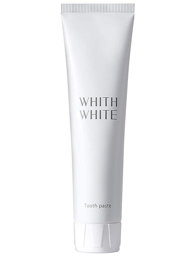 レパートリー力紛争歯磨き粉 ホワイトニング フィス ホワイト 医薬部外品 薬用 歯磨き 【 歯周病 口臭予防 フッ素 キシリトール 配合 】「 歯 を 白く する はみがき粉 」「 子供 にも使える 大人 こども 日本製 120g 」
