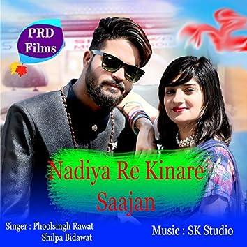Nadiya Re Kinare Saajan