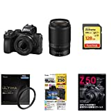 Nikon ミラーレス一眼カメラ Z50 ダブルズームキット Z50WZ ブラック アクセサリー3種(SDカード 液晶保護フィルム レンズフィルター2個) マニュアル本1冊セット