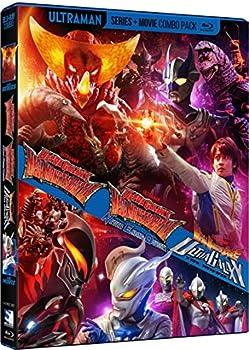 Ultra Galaxy Mega Monster Battle Series + Movie [Blu-ray]