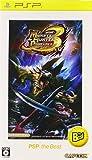 Monster Hunter Portable 3rd Best Version [Japan Import]