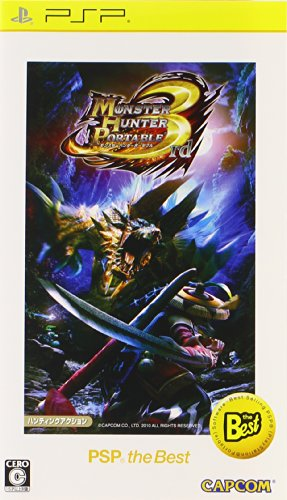 Monster Hunter Portable 3rd Best Version (japan import)