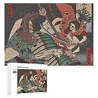 300ピース ジグソ 浮世絵 ー知育玩具 大人のジグソーパズル 面白い 木のパズル 娯楽遊戯盤遊戯誕生日プレゼント女.男の子