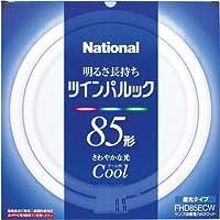 パナソニック ツインパルック蛍光灯 85形 丸形 クール色 FHD85ECW