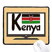 ケニア国旗ブラックパターン マウスパッド・ノンスリップゴムパッドのゲーム事務所