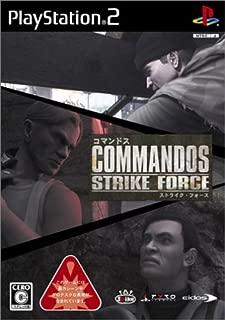 Commandos Strike Force [Japan Import]