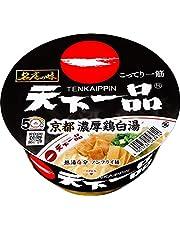 サンヨー 名店の味 天下一品 京都濃厚鶏白湯 134g×12個