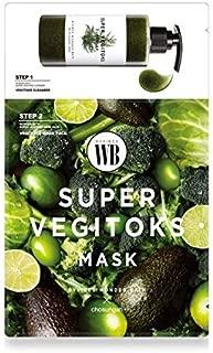 Wonder Bath Super Vegitoks Mask Pack (1 box, 6 Sheets)