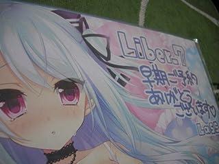 Liber_7 リベルセブン 一条紅愛色紙森山しじみ PCゲーム Lass