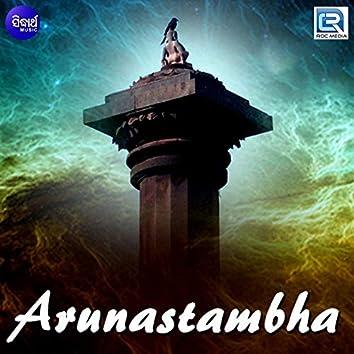 Arunastambha
