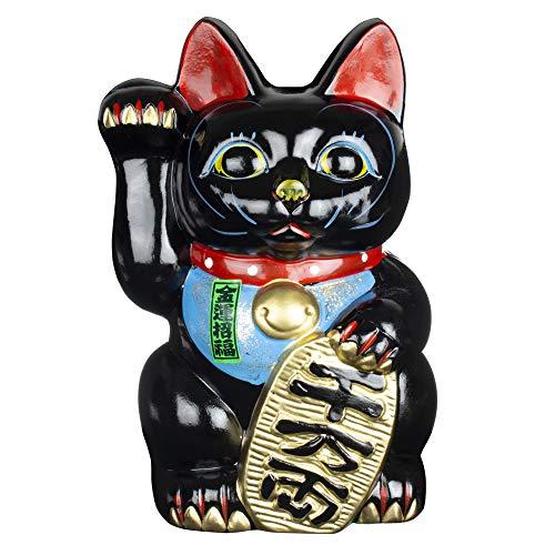 Seto Ware Maneki Neko - Maneki Neko (24,5 cm), color negro