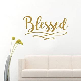 IARTTOP Blessed Quote Wall Decal, Prayer Sticker for Living Room Decoration, Inspirational Saying Sticker Home Wall Art,Gold
