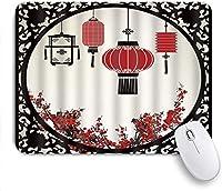 """ゲーミングマウスパッド、装飾的な中国風のランタンスクリーンと梅の花の新年スタイル、9.5"""" x7.9""""ノ??ートパソコン用滑り止めゴムバッキングマウスパッドコンピュータマウスマット"""