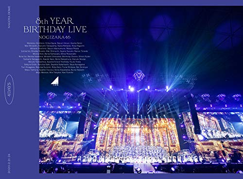 【Amazon.co.jp限定】8th YEAR BIRTHDAY LIVE (完全生産限定盤) (DVD) (A5クリアファイル(Amazon.co.jp絵柄...