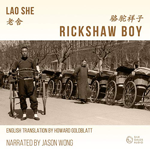 Rickshaw Boy cover art