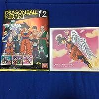 ドラゴンボール色紙ART12 僕達は天使だった アニメ風 全15種+シークレット1種