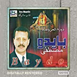 Sallou wahya laacheqine / صلوا واهيا العاشقين
