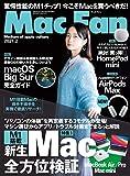 Mac Fan 2021年2月号 [雑誌] - Mac Fan編集部