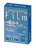 (まとめ買い) アスカ Asmix ラミネートフィルム 一般カードサイズ 厚み100μ 100枚入 BH902 【×10】