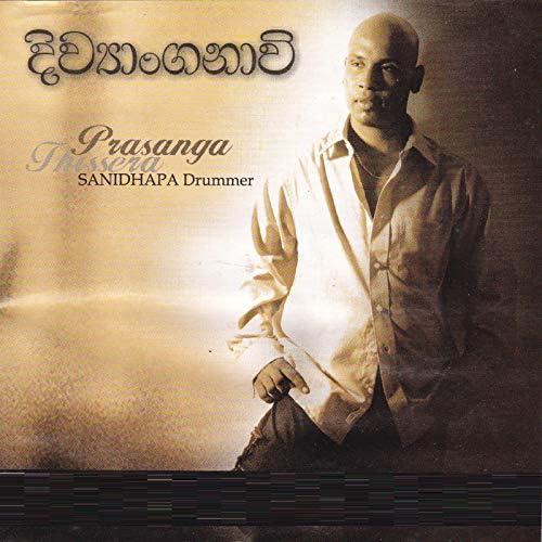 Prasanga Thissera