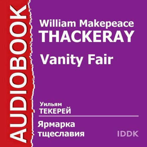 Vanity Fair [Russian Edition] Titelbild