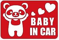 imoninn BABY in car ステッカー 【マグネットタイプ】 No.12 パンダさん (赤色)