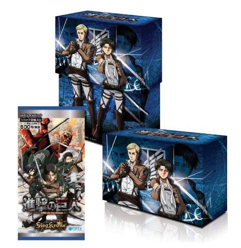 Sieg Krone Special Pack - Attack on Titan : Levi & Erwin Ver. (6packs): Amazon.es: Juguetes y juegos