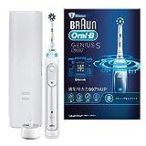 ブラウン オーラルB ジーニアスS ホワイト 電動歯ブラシ D7005135XWT 【Amazon.co.jp 限定】